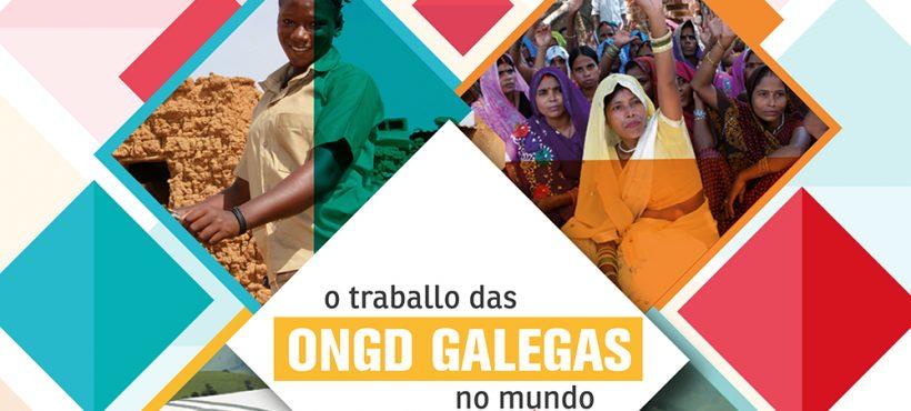 La Coordinadora Galega de ONG analiza el papel de la cooperación gallega en el mundo