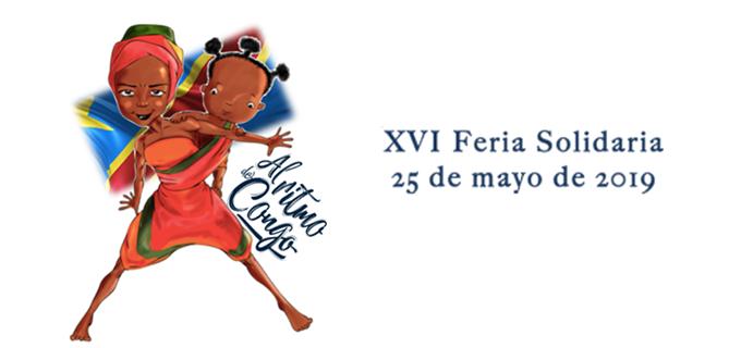 Semilla participa este sábado en la XVI Feria Solidaria del Colegio Calasanz PP. Escolapios de A Coruña